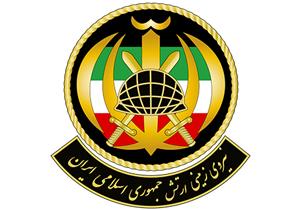 وابستگان نظامی خارجی مقیم تهران با