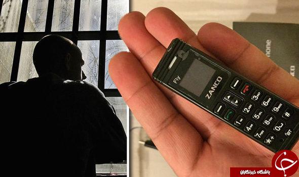 این موبایل محبوب زندانیان است!+تصاویر