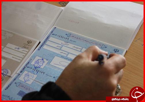 لحظه به لحظه با انتخابات مجلس دهم+ تصاویر
