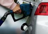 باشگاه خبرنگاران - تولید بنزین در کشور افزایش می یابد/ خبری از گرانی سوخت در کار نیست