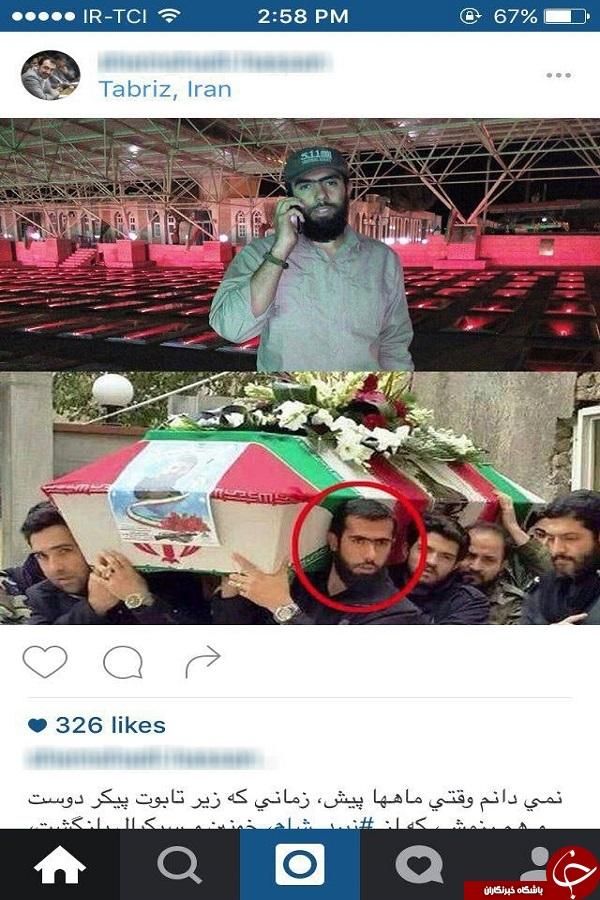 دوست شهید مدافع حرم نیز به آرزویش رسید +اینستاپست