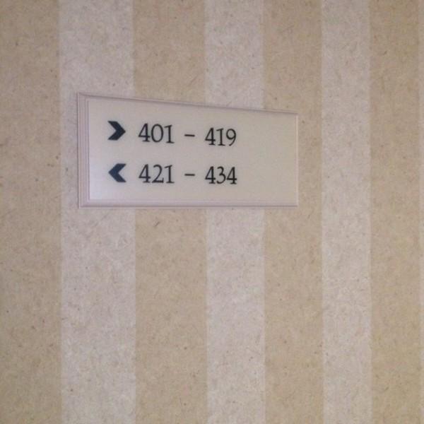 دلیل وحشت هتلداران غربی از اتاق شماره 420 + تصاویر
