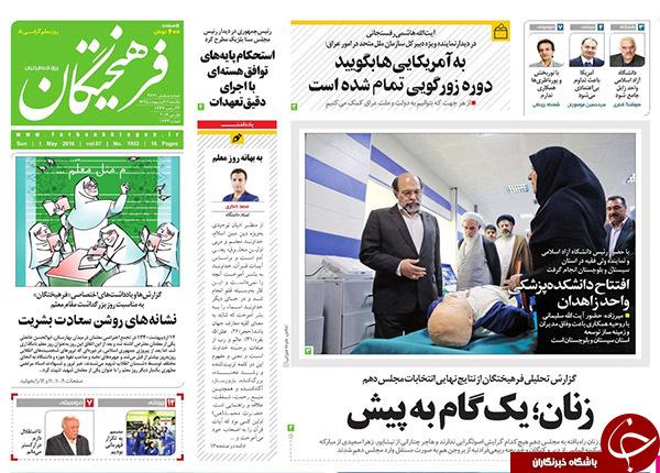 از دنده عقب گشت نامحسوس تا ناطق در محله احمدی نژاد!