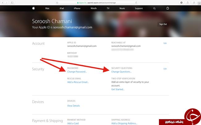 اپل قابلیت جدیداش را استارت زد + آموزش تصویری