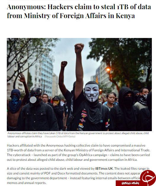 اطلاعات سری وزیر امور خارجه کنیا هک شد!