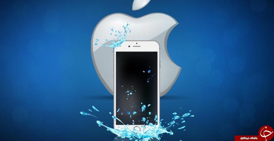متخصصان امنیتی اپل را تسخیر کردند!