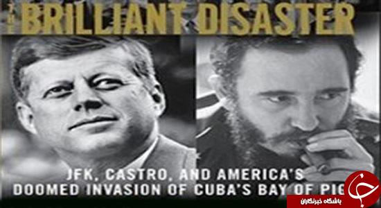 ماجرای کنایه رهبر انقلاب به آمریکاییها درباره خلیج خوکها