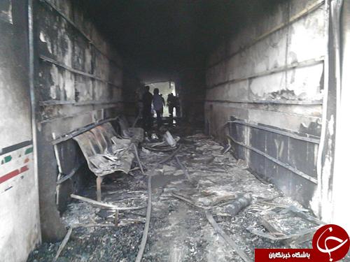 بیمارستان 17 شهریور خاکستر شد