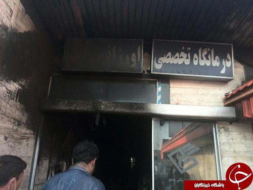 زن بیمار در میان شعلههای آتش بیمارستان بزارجان جان باخت+عکس