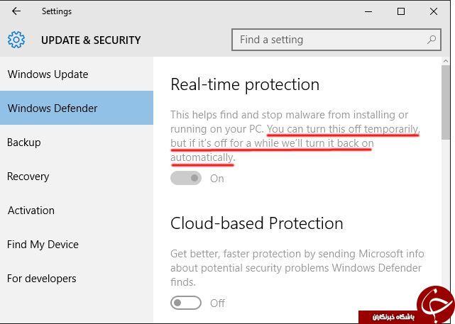 مشکل بزرگ کاربران ویندوز 10 حل شد + آموزش