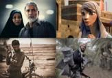 باشگاه خبرنگاران - بادیگارد، ایستاده درغبار، هیهات و فهرست مقدس در راه جشنواره های بین المللی