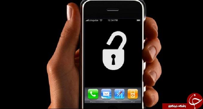 شکستن قفل اپل در 60 ثانیه + آموزش