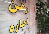چهاردهم اردیبهشت؛ رهن و اجاره مغازه در تهران + جدول