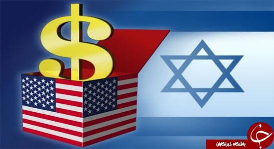 چرا اسرائیل