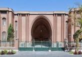 باشگاه خبرنگاران - رئیسجمهور کره جنوبی از موزه ملی ایران بازدید میکند
