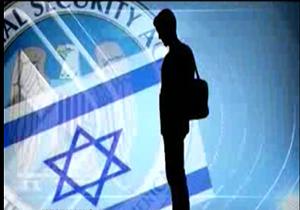 دانلود فیلم شناسایی جاسوس اسرائیلی در نجف