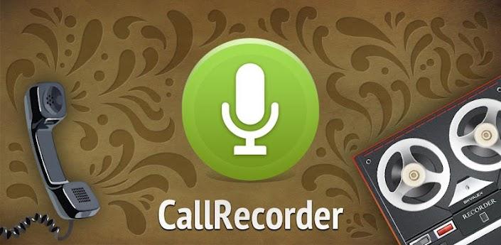 دانلود بهترین برنامه ضبط تماس های اندرویدی