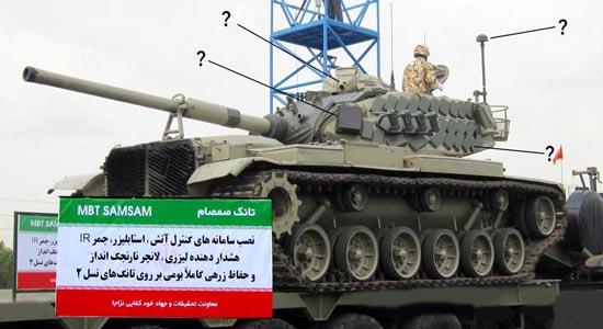 هدیه کرملین به ایران و نقش مکمل آن در میدان های نبرد + تصاویر و مشخصات