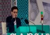 باشگاه خبرنگاران -حضور قاری کشورمان در مسابقات بینالمللی قرآن کریم + فیلم
