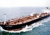 باشگاه خبرنگاران - افزایش 50 درصدی تردد نفتکش های خارجی پس از اجرای برجام
