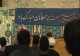 باشگاه خبرنگاران -برگزاری جشن عید مبعث در لندن + فیلم