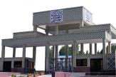 باشگاه خبرنگاران - افزایش جذب دانشجو در رشته های جدید دانشگاه شهید بهشتی