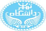 باشگاه خبرنگاران - همه دیدارهای نیلی با استادان دانشگاه تهران