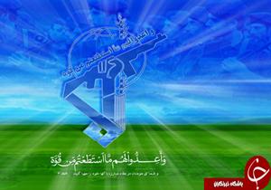 اطلاعیه سپاه کربلا به مناسبت شهادت مدافعان حرم