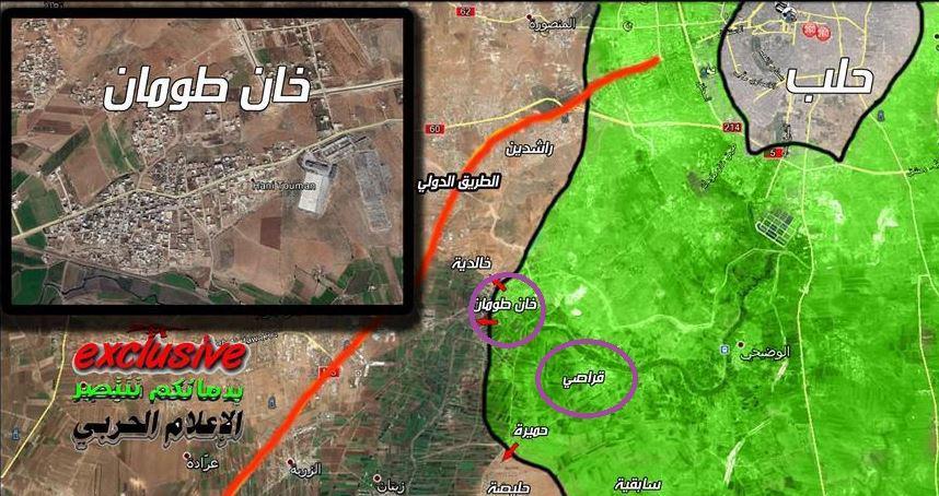 سقوط دوباره خان طومان حلب پس از 6 ماه/ وعده رزمندگان برای آزادی این منطقه