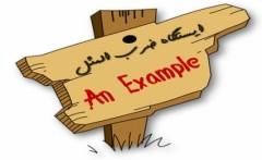 باشگاه خبرنگاران - حکایت ضربالمثل «قدر عافیت یکی داند که به مصیبتی گرفتار آید» را میدانید؟