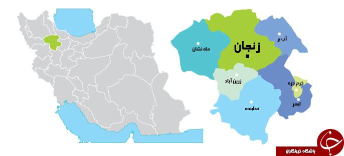 معرفی استان زنجان در یک نگاه