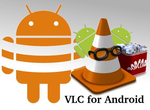 نرم افزار محبوبترین پلیر VLC برای اندروید+ دانلود
