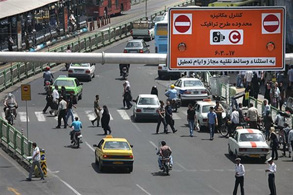 جریمه طرح ترافیک به صرفهتر است یا گرفتن مجوز روزانه