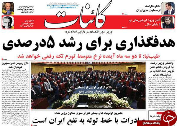 از احمدی نژاد بازی های روحانی تا باج خواهی آلمان از ایران!