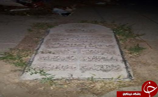 قبر این هنرمند دل همه را به درد آورد
