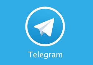 شیطان در تلگرام!