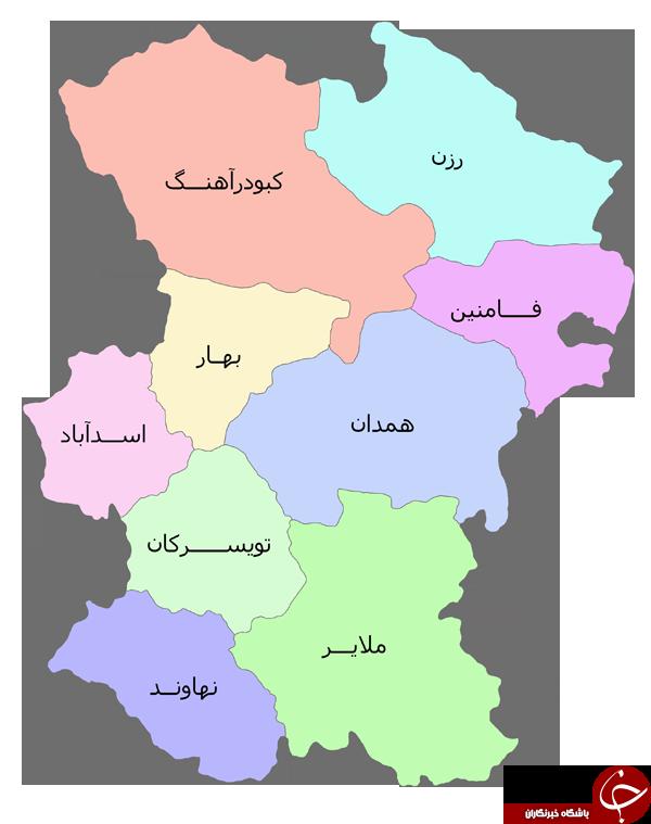 باشگاه خبرنگاران - معرفی استان همدان در یک نگاه