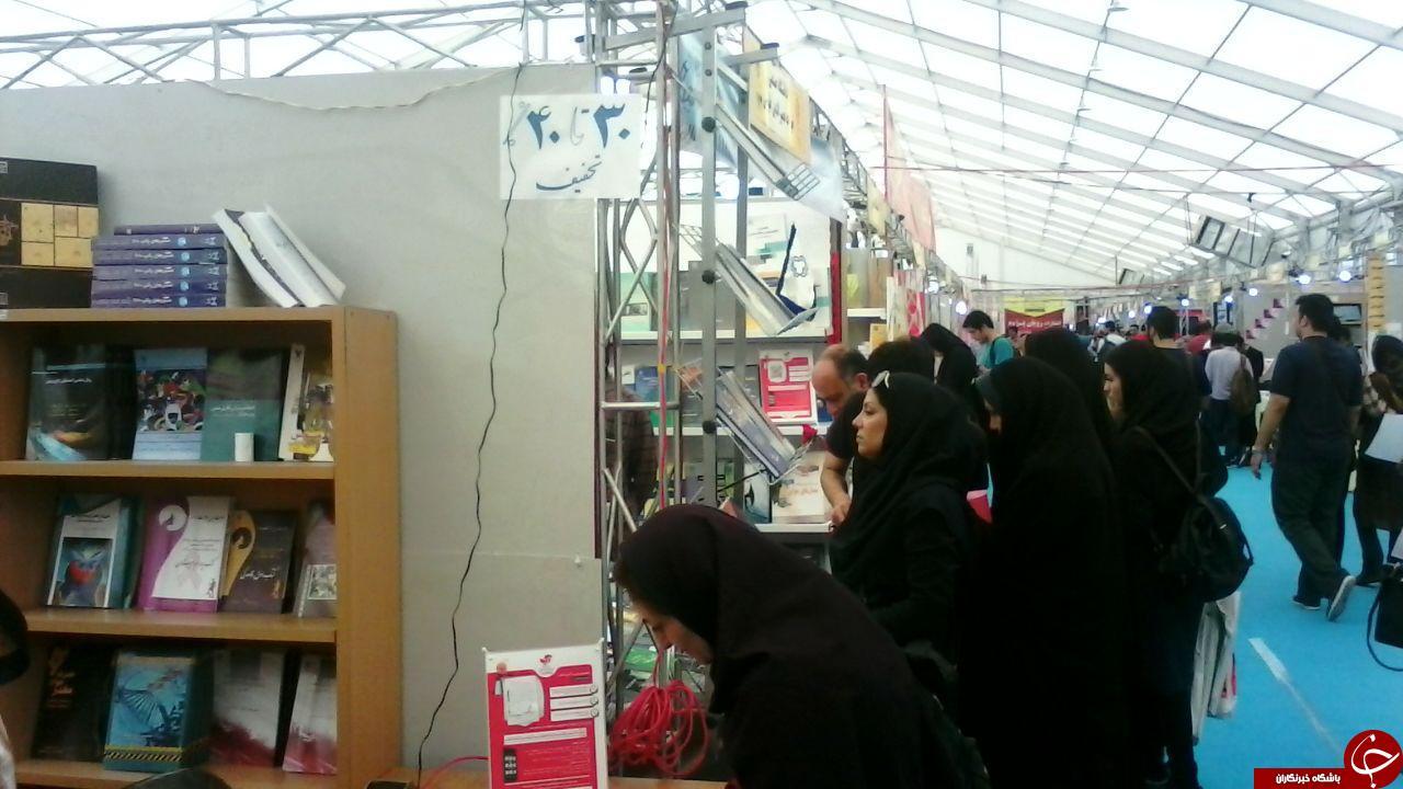 دردسرهای دانشجویان در نمایشگاه کتاب امسال/ گرانی؛ بهانه ای برای کتاب نخواندن دانشجویان