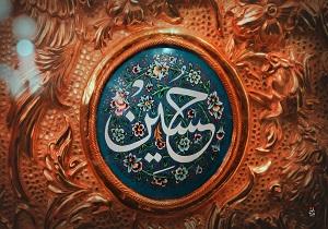 منتخب مدیحه و مولودی امام حسین(ع) را اینجا بشنوید + دانلود