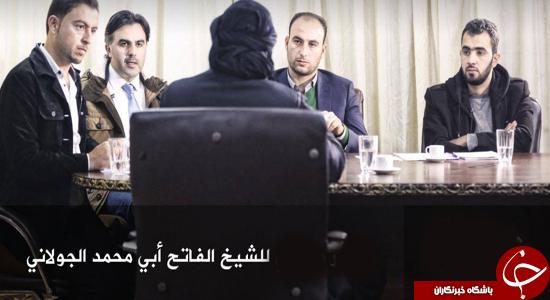 جولان ابومحمد الجولانی و یارانش در حلب + تصاویر