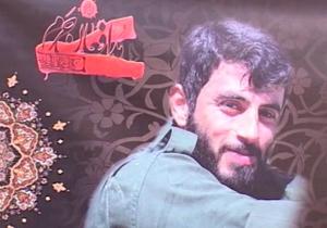 دانلود فیلم صحبت های تکان دهندهی خانواده شهید مدافع حرم