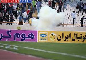 درگیری هواداران پرسپولیس با نیروهای امنیتی ورزشگاه یادگار امام + فیلم