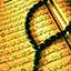 باشگاه خبرنگاران - اوقات شرعی ماه مبارک رمضان ٩۵ چگونه خواهد بود؟!