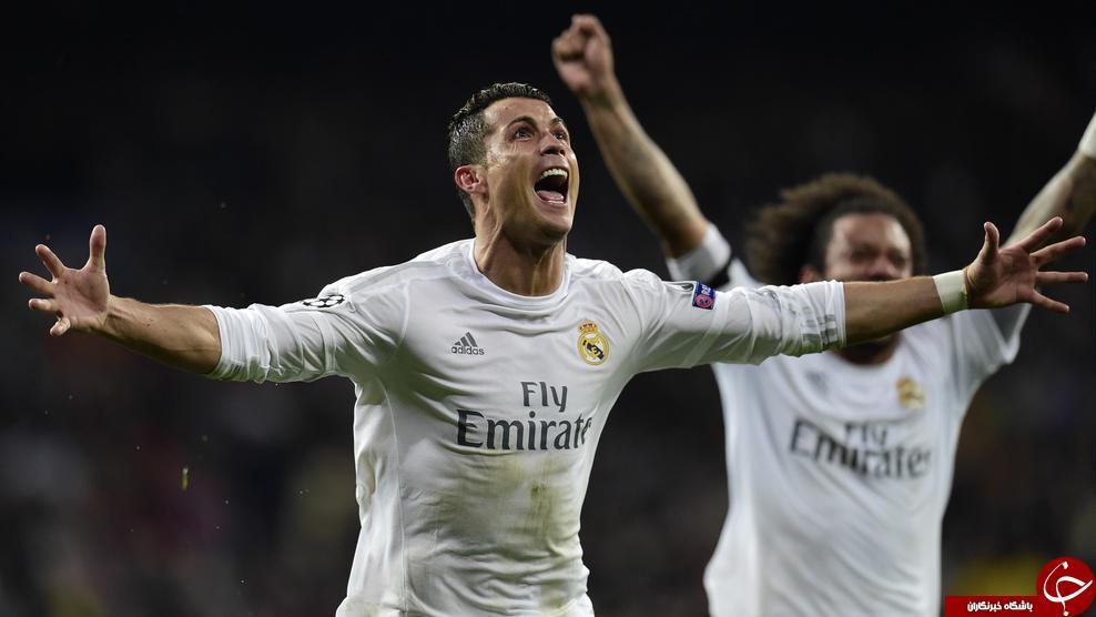پیروزی رئال مادرید برابر ویارئال