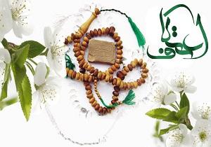 4417560 798 نمایش مراسم معنوی اعتکاف در ۳۰ مصلای استان کردستان