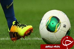 اعلام اسامی مفسدان فوتبال