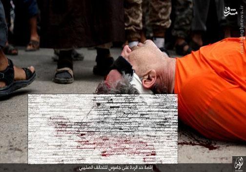 ابداع شیوه جدید اعدام قربانیان داعش+عکس