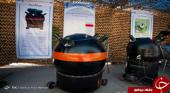 ابزارهای ایران برای بستن