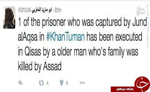 اعدام یکی از اسرای خان طومان توسط القاعده+عکس