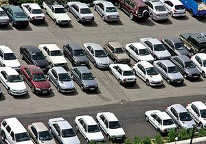 بیست و یکم اردیبهشت؛ قیمت روز انواع خودروهای داخلی + جدول